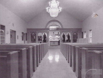 Interior of the First St. George Chruch